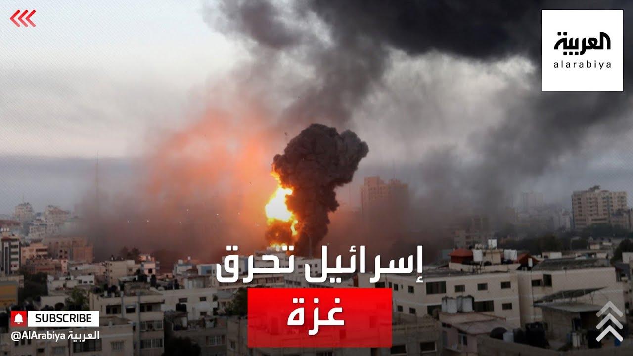 إسرائيل توسع بنك أهدافها في غزة  - نشر قبل 13 دقيقة