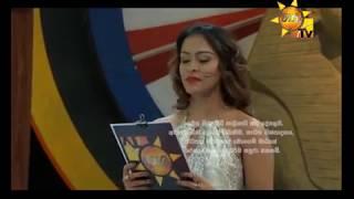 Hiru TV Jaya Pita Jaya EP 30 | 2017-10-08 Thumbnail