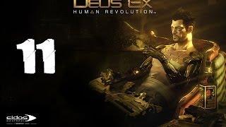 """Прохождение Deus Ex: Human Revolution - Часть 11 """"Улей - Неудачный Разговор"""""""