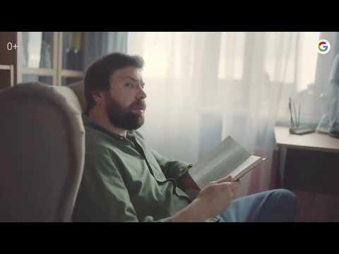 Никита Манец в рекламе Google