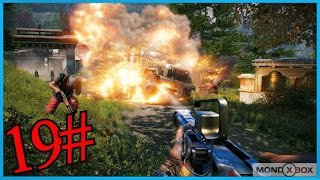 Far Cry 4 - 19° : Assaltiamo La Fortezza , Mi incazzo da Bestia.