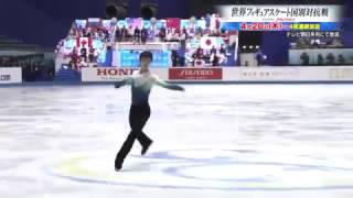 羽生結弦 男子シングルフリー 羽生結弦 検索動画 5