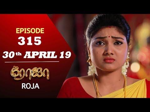 ROJA Serial | Episode 314 | 29th Apr 2019 | Priyanka | SibbuSuryan