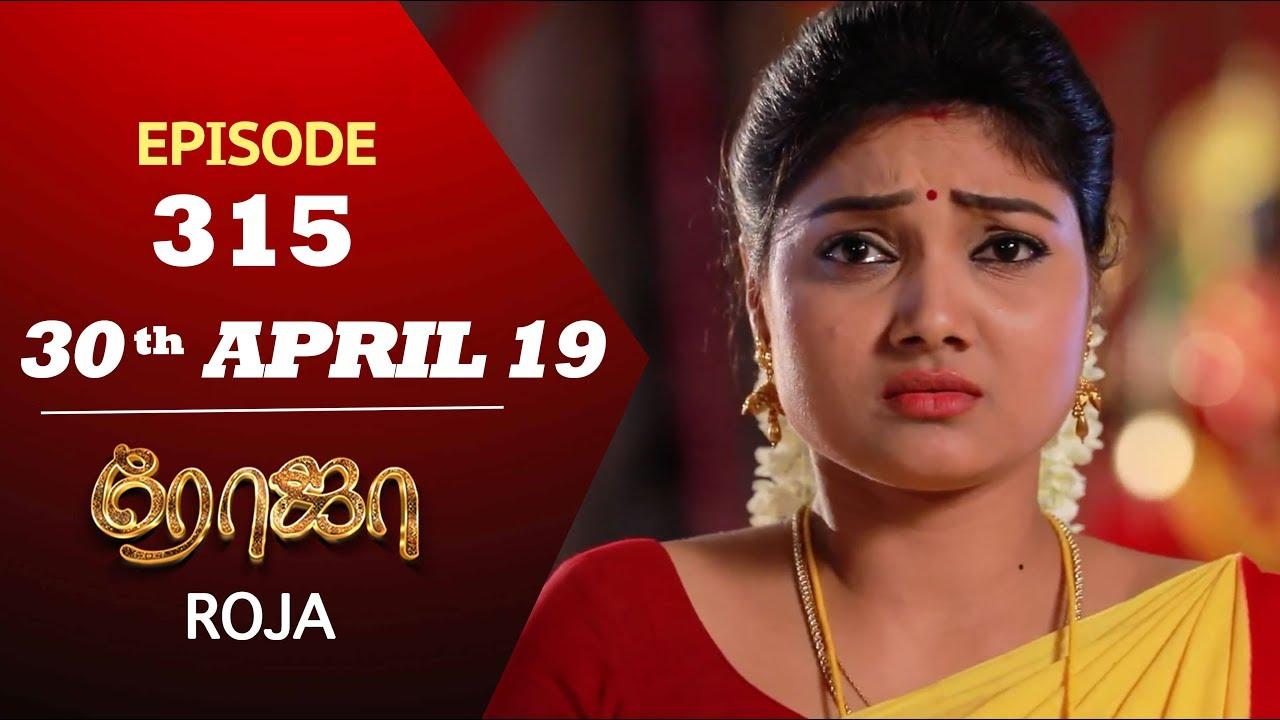 Zee tv tamil serials online