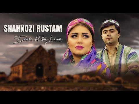 Шахнози Рустам - Дари дил (Клипхои Точики 2018)