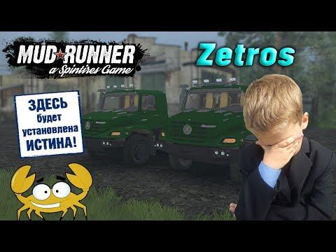 Spintires: MudRunner обзор мода [ Zetros 2733 ] РАЗОБЛАЧЕНИЕ
