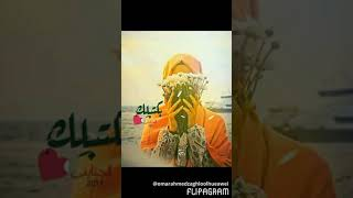 عمر أحمد الجنايني - بكتبلك   Omar Ahmed El Ganainy - Bakteblk
