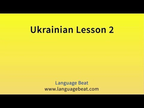 Learn Ukrainian : Lessons 2- 20 for Beginners