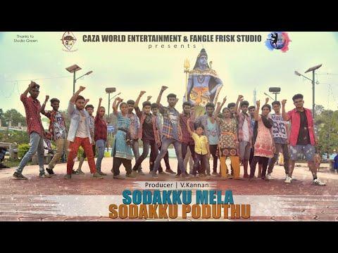 TSK - Sodakku Mela Sodakku Poduthu_cover song by FFS