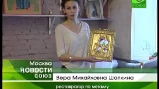 видео Иконописная мастерская Алипия Печерского