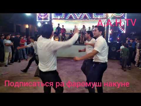 Туйена орифчон Носиров месароя