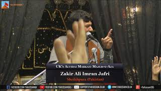 Video Zakir Ali Imran Jafri | Alvidai Markazi Majlis-e-Aza 2017 | Dua-e-Zehra (Northampton) download MP3, 3GP, MP4, WEBM, AVI, FLV Agustus 2018