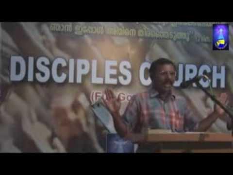 Malayalam Christian Sermons, Bro  Reji
