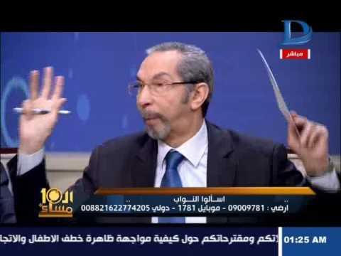 العاشرة مساء| الخبير الاقتصادى رشاد عبده يهاجم مجلس النواب ويكشف أخطر قراراته السلبية