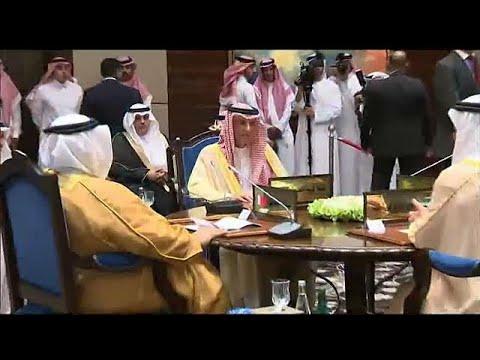 Katar Körfez ülkelerini Dünya Ticaret Örgütü'ne şikayet etti