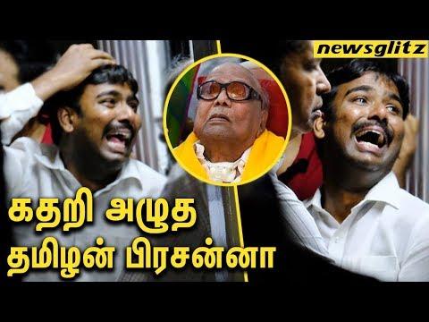 Tamilan Prasanna Emotional seeing Karunanidhi Health Condition | DMK | Kauvery Hospital