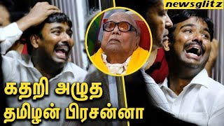 Tamilan Prasanna Emotional seeing Karunanidhi Health Condition | DMK | Kauvery Hospital