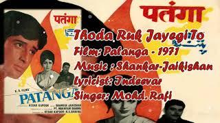 Thoda Ruk Jayegi To Tera Kya Jayega   Mohd. Rafi   Shankar-Jaikishan   Indeevar   Patanga - 1971