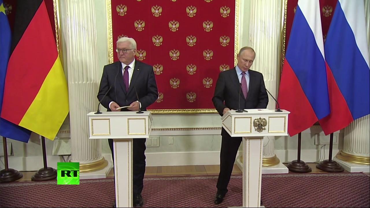 Пресс-конференция Путина и Штайнмайера