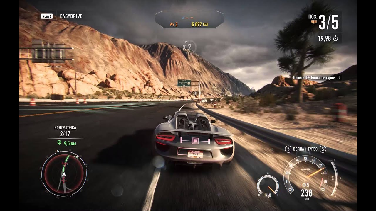 nfs rivals porsche 918 spyder youtube. Black Bedroom Furniture Sets. Home Design Ideas