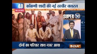 Super 50 : NonStop News | November 17, 2018 | 5:00 PM