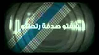 Hussein Dik - Cheftou Sodfi حسين الديك - شفتو صدفة