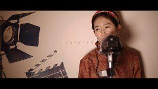 ジャーバージャ/MiyuTakeuchi(AKB48) AKB48 検索動画 10