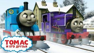 Новогодний сюрприз   Ещё больше эпизодов   Томас и друзья   Детские мультики