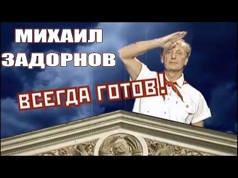 Турбина Ника Георгиевна — «Чтобы Помнили»