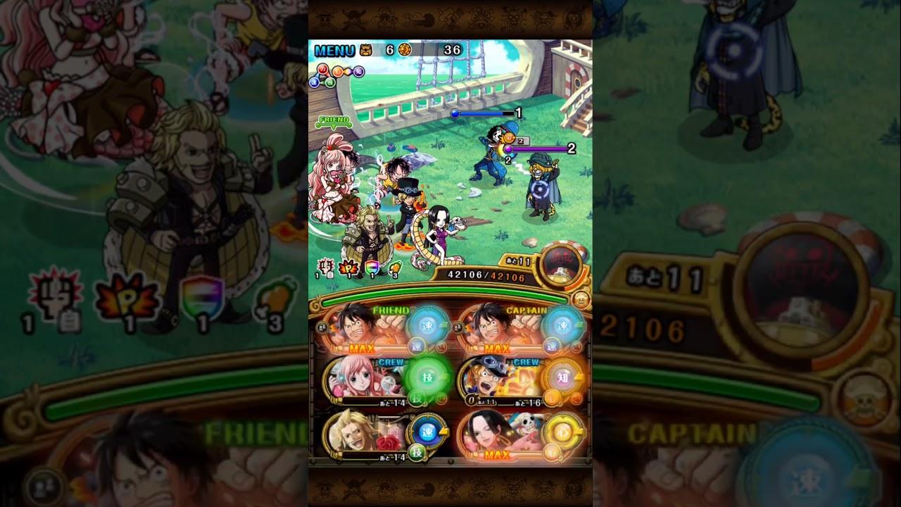 [OPTC] Treasure Map vs Zoro \u0026 Sanji! Level 200+ All Stages! トレクル!トレジャーマップ  vs ゾロ\u0026サンジ!周回Lv.200+!