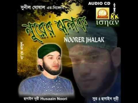 Husaain Noori sidra se bhi aage kaun gaya Urdu Naat album Noorer Jhalak 2012 #7/8