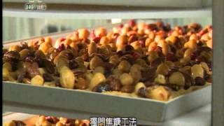 為女手作父愛堅果塔 原料都用國外進口20141123  - 台灣1001個故事 thumbnail