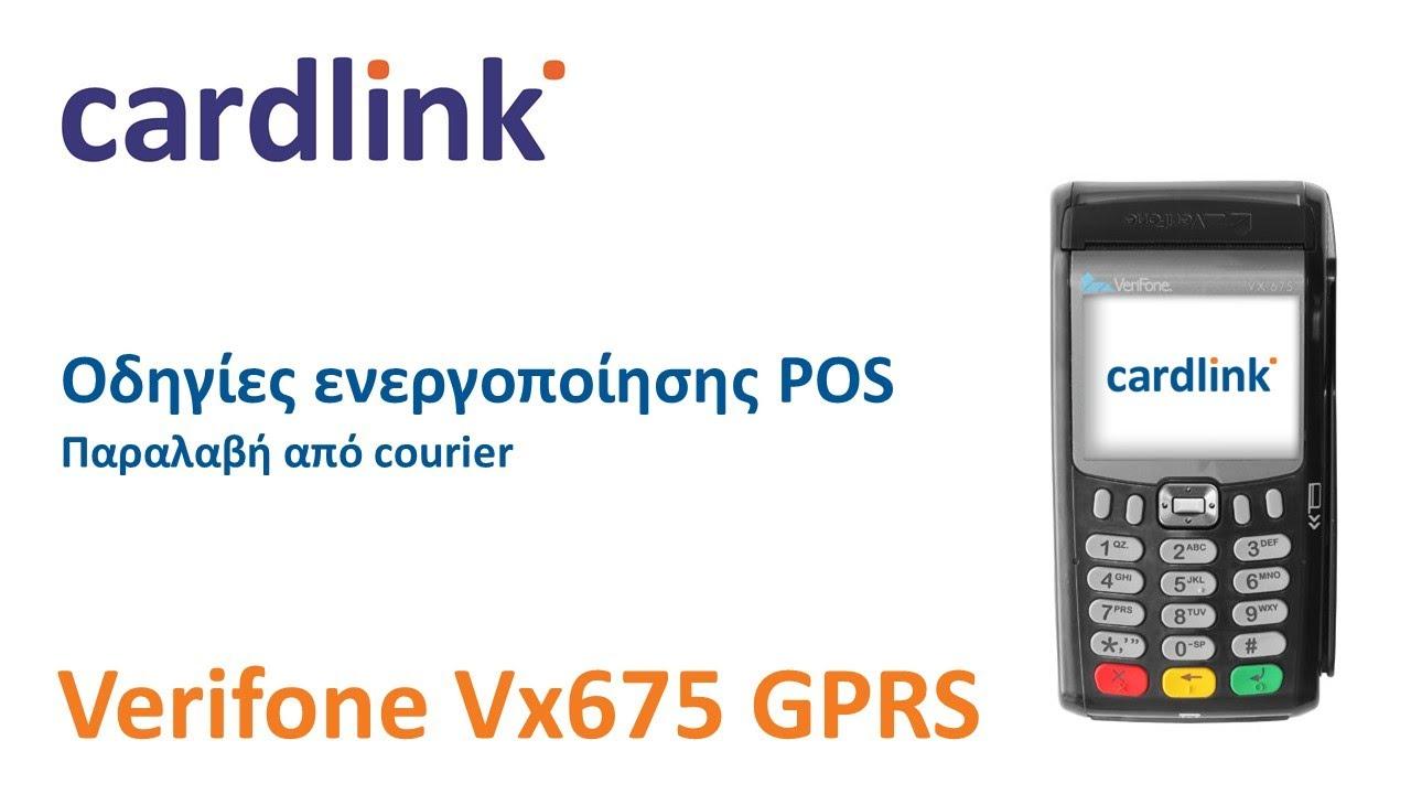 Tamper password for verifone vx675 - prosanbrutecprosanbrutec
