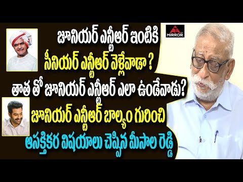 Senior NTR Chaitanya Ratham Driver Misala Reddy Reveal Secrets About Junior NTR Family | Mirror TV
