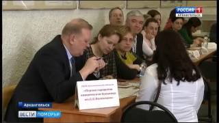 В Поморье мед.учреждения продолжают заключать договоры на целевое обучение