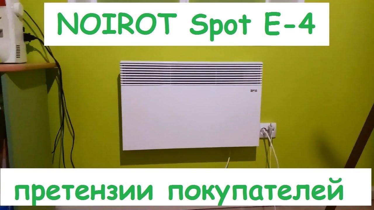 Noirot конвекторы. Электрический конвектор Spot E3. Обогреватель .