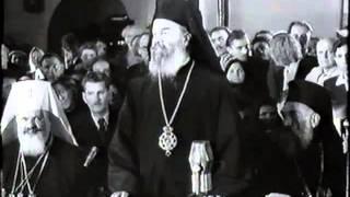 видео Управление в Русской православной церкви