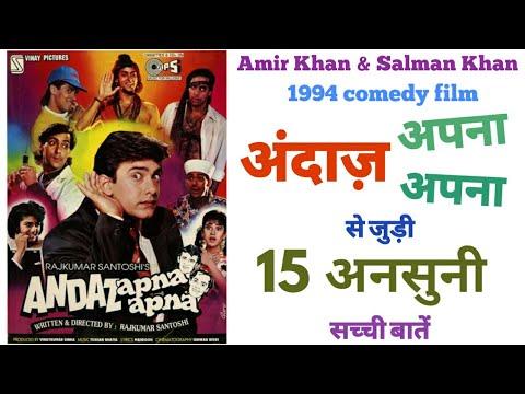 Andaz Apna Apna unknown facts budget Amir Khan Salman Khan Bollywood best comedy movies 1994 films Mp3