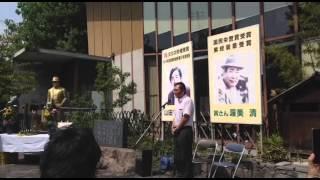 2015.8.8 渥美清こもろ寅さん会館にて.
