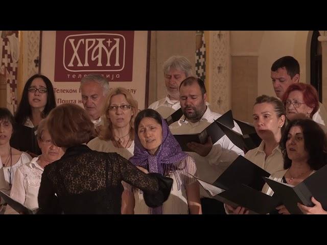 Хор Светог Великомученика Георгија - Светом Јовану