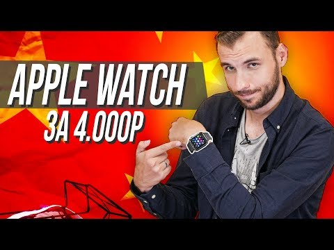 Распаковка Apple Watch за 4000р?! Китай Edition!