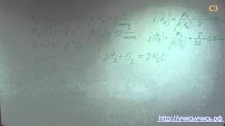 видео Теория, тесты, задачи и формулы по физике и математике