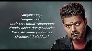 Bigil | Singappenney  lyric | A.R Rahman | Lyricist Vivek | lyricalien