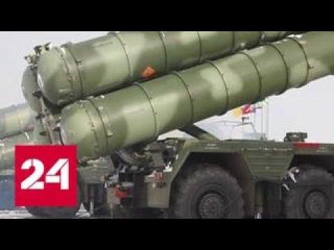 С-400 заступили на боевое дежурство под Саратовом - Россия 24