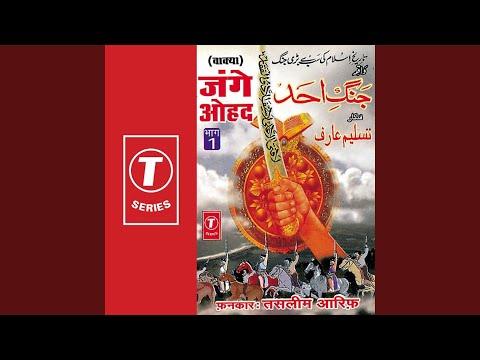 Jange Ohad (Waaqya) Part - 1