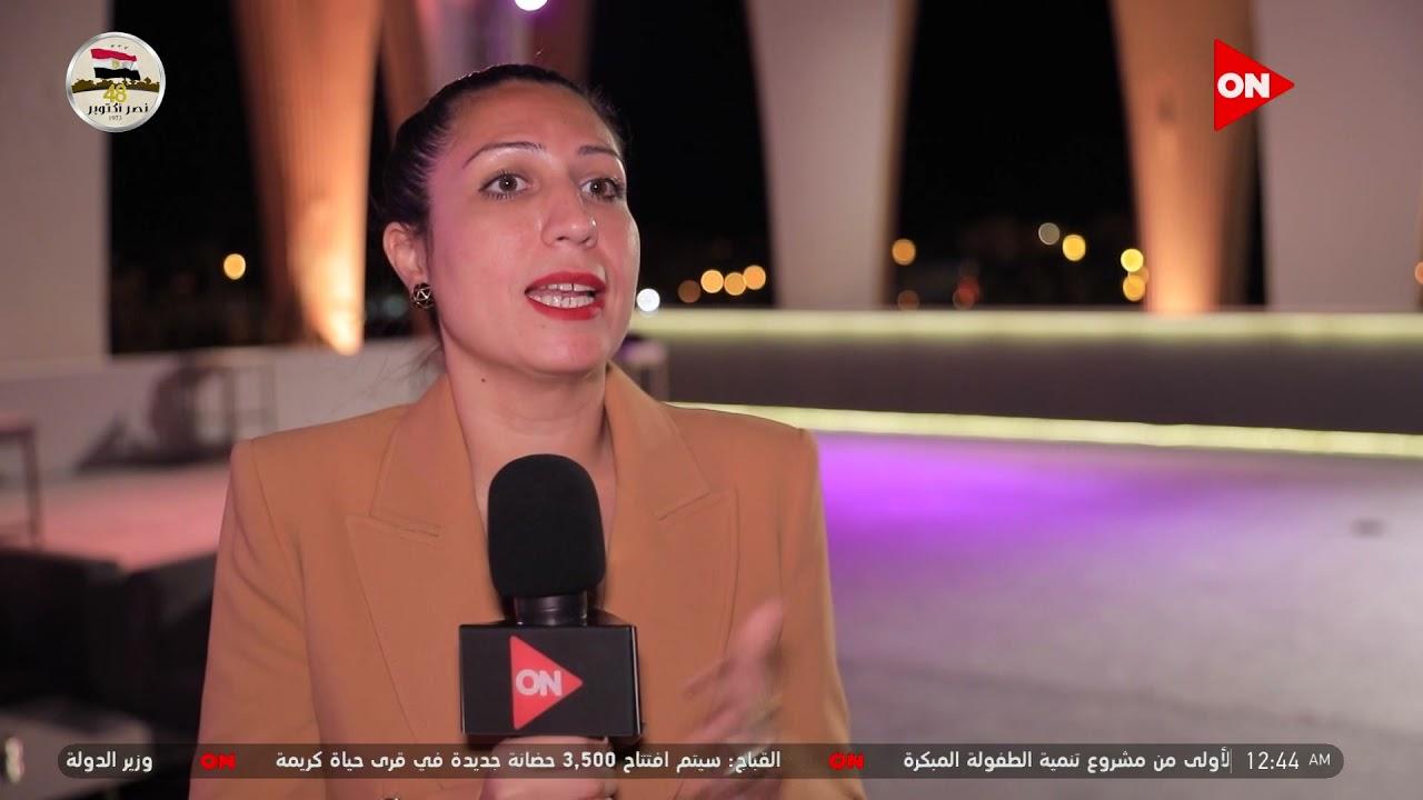 فعاليات اليوم السابع من مهرجان الجونة السينمائي بدورته الخامسة #مهرجان_الجونة  - نشر قبل 2 ساعة