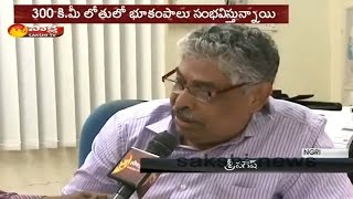 NGRI Chief Scientist D Srinagesh Face To Face || Earthquake Details - Watch Exclusive