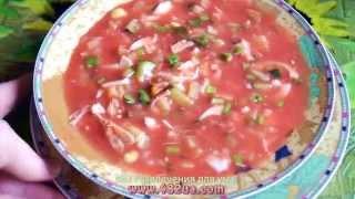Американский суп, оригинальный рецепт, 482 развлечения для ума!