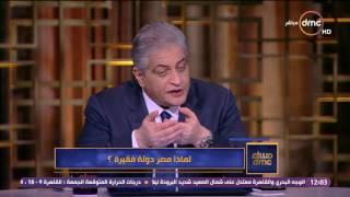 مساء dmc - محمد متولي : المواطن المصري قادر على الإبداع خارج المنظومة الموجودة