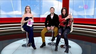 Стол Заказов  Ирина Дубцова и Леонид Руденко